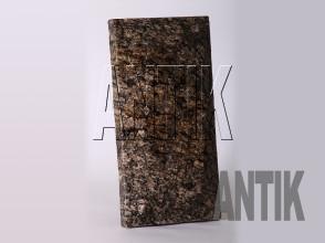 Плита скала Софиевское Гранит 400x200x60 (вертикально мокрая)