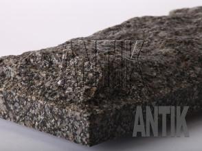 Плита скала Танское Гранит 400x200x60 (фактура мокрая)
