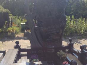 Надгробие №108