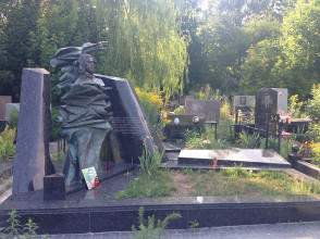 Надгробие №110