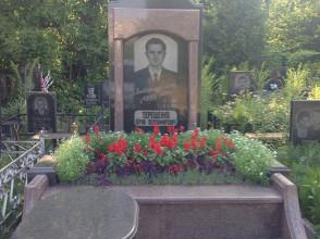 Надгробие №111