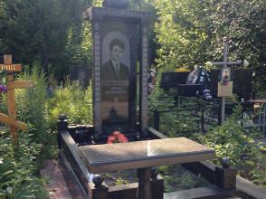 Надгробие №112