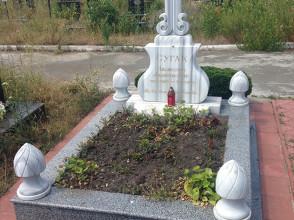 Надгробие №116