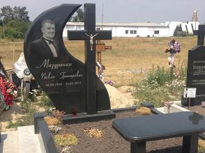 Надгробие №119