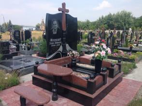 Надгробие №123