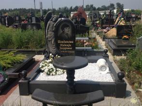Надгробие №126