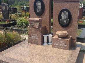 Надгробие №130