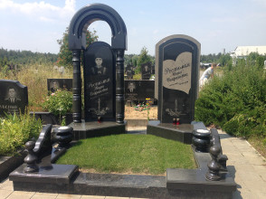 Надгробие №132
