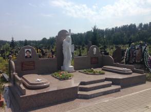 Надгробие №133