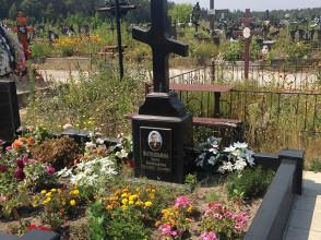 Надгробие №134