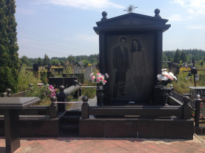 Надгробие №135
