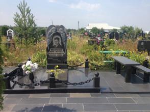 Надгробие №139
