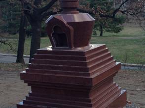 Надгробие №14
