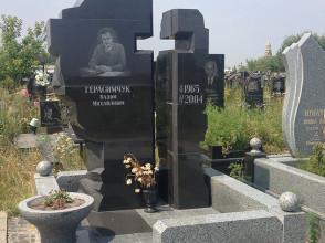 Надгробие №141