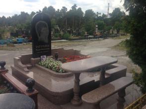 Надгробие №145