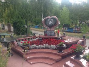Надгробие №146