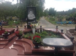 Надгробие №147