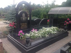 Надгробие №148