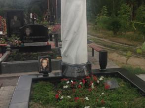 Надгробие №162