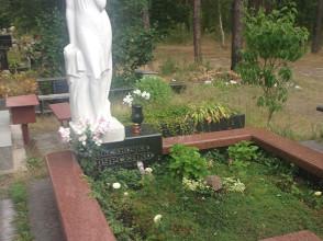 Надгробие №163