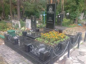 Надгробие №164