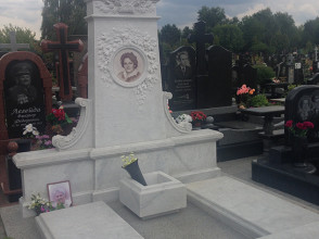 Надгробие №166