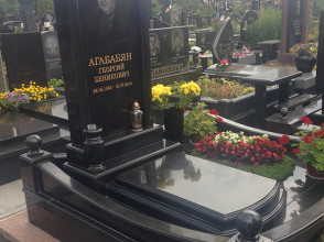 Надгробие №167