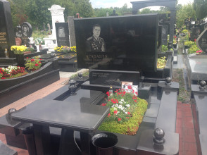 Надгробие №169