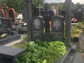 Надгробие №170
