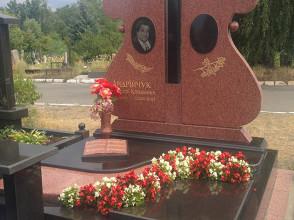 Надгробие №174