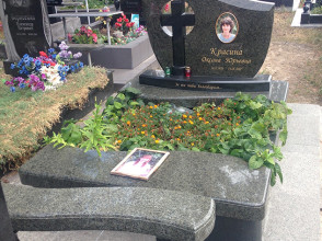 Надгробие №175