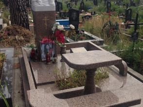 Надгробие №176