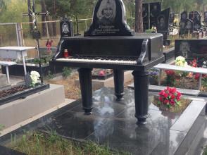 Надгробие №177