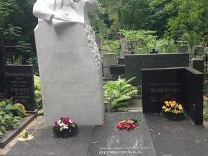 Надгробие №18
