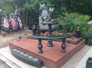 Надгробие №183