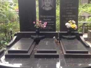 Надгробие №20