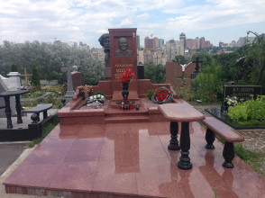 Надгробие №23