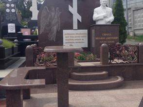 Надгробие №35