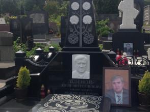 Надгробие №39