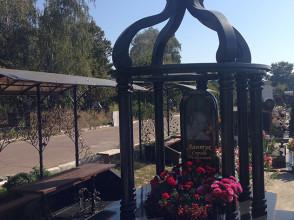 Надгробие №4