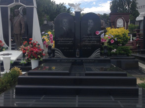 Надгробие №45