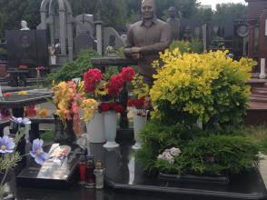 Надгробие №46