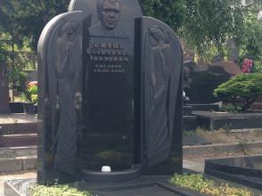 Надгробие №56