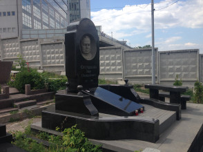 Надгробие №59