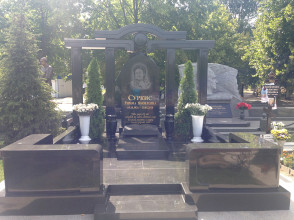 Надгробие №62