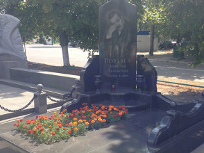 Надгробие №63