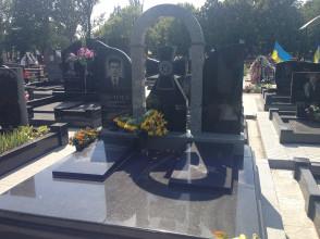 Надгробие №67