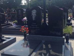 Надгробие №70