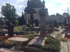 Надгробие №82