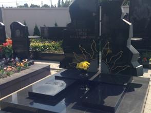 Надгробие №85